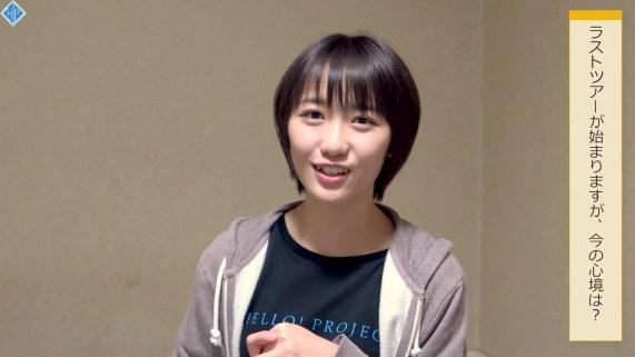 Hello! Project Station ep 239 MC Niinuma Kisora, Yanagawa Nanami_019