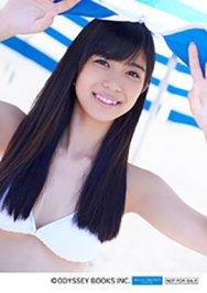 Inoue Rei-742117