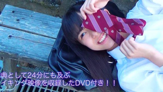 Inoue Rei - preview del DVD de su primer photobook Rei - 008