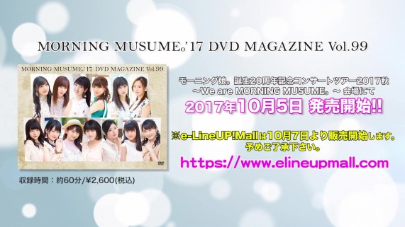 MORNING MUSUME。'17 DVD MAGAZINE Vol.99 CM_020