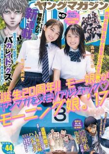 Morito Chisaki en la revista Young Magazine (2017 No.44) 森戸知沙希 Morning Musume 17_001