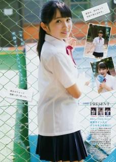 Morito Chisaki en la revista Young Magazine (2017 No.44) 森戸知沙希 Morning Musume 17_004