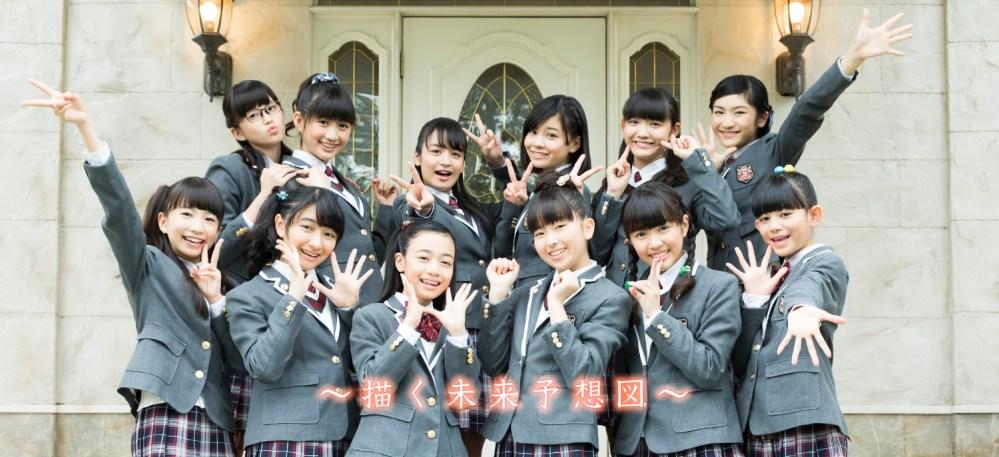Sakura Gakuin – perfiles de otoño 2017