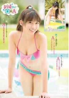 Makino Maria-749948
