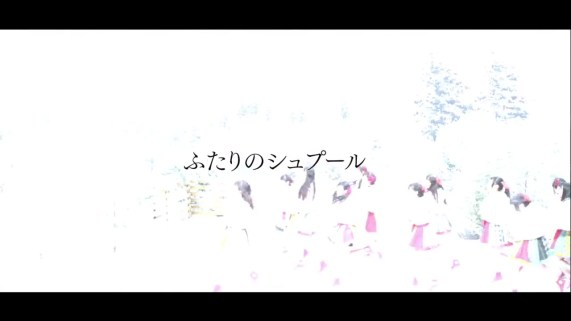 Niji no Conquistador - Futari no Spur (video musical)_005