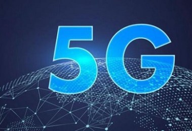basic knowledge about 5g technology