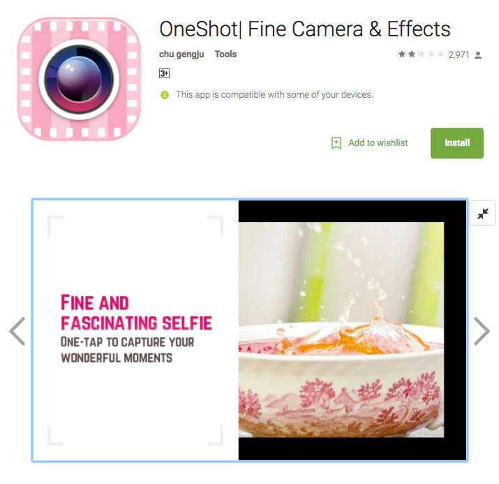 OneShot Fine Camera & Effects หลอกลวง สมัคร SMS