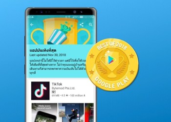 Google Play Best App of 2018