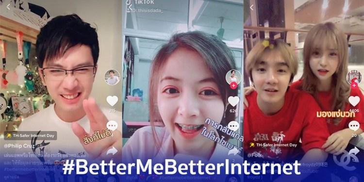 tiktok BetterMeBetterInternet