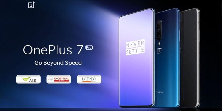 โปรโมชั่น OnePlus7Pro AIS JD Central Lazada