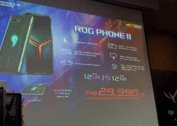 ASUS ROG Phone 2 ราคา