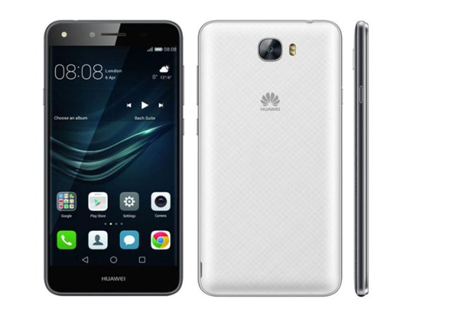 Download Huawei Y6 II B151 Marshmallow Update [Middle East]