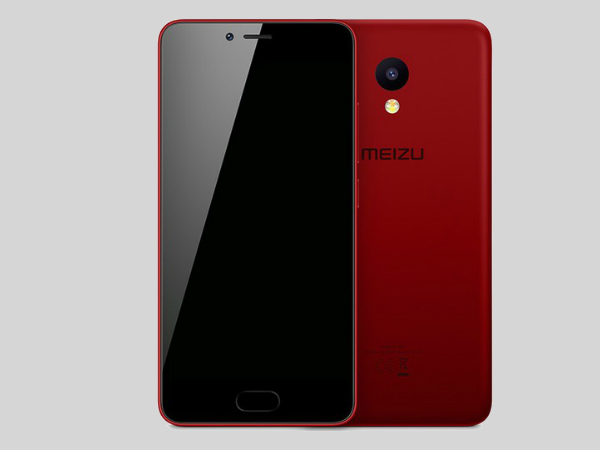 Meizu M5C Leaked: Looks stylish, Decent specs, Low price
