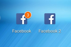 How to Access Multiple Facebook Accounts on Android or iPhone