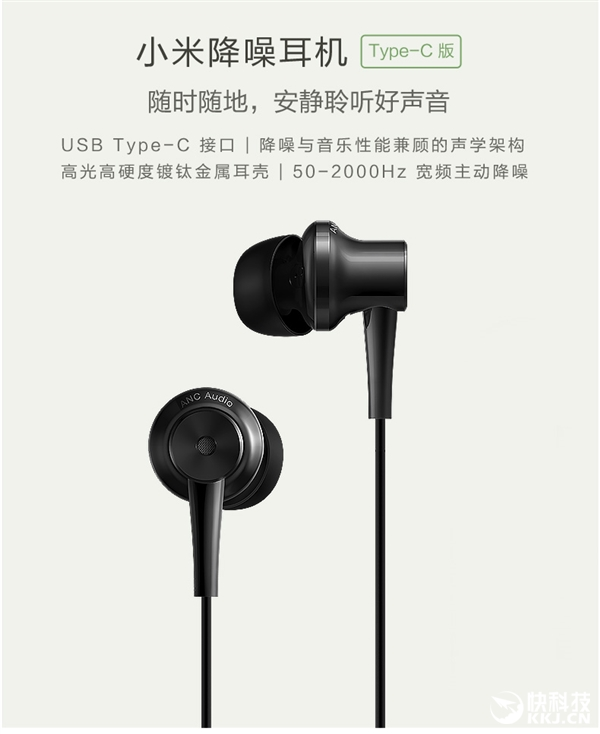 Xiaomi's First Mi USB Type-C Earphones for Sale at $43