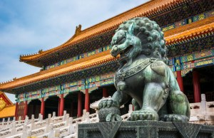 Tour Beijing on foot and explore history