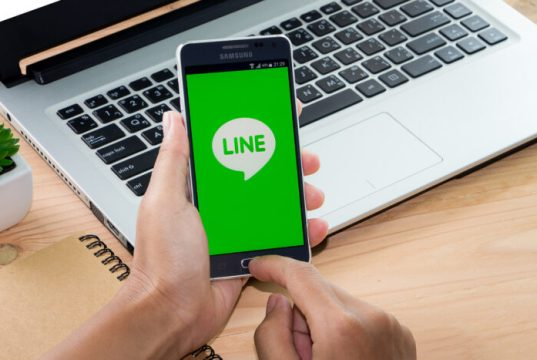 Tap into Millions by Using Line Advertising
