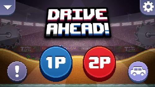 Drive_Ahead_iOS02