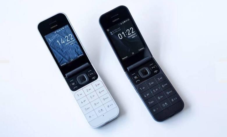 Nokia Original Phone