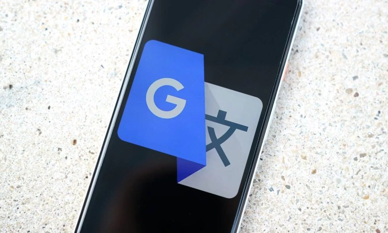 Google Translate with new transcribe mode
