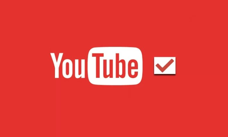 Verify Your YouTube Account