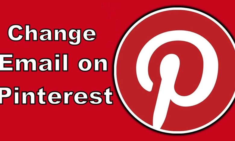 how to change email on Pinterest