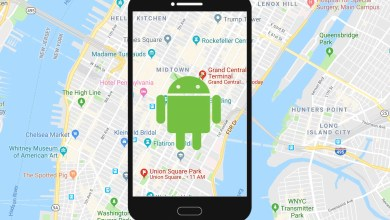Share Location on Android