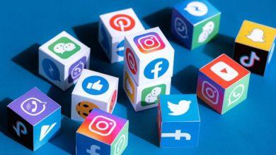 Social Media Spy Apps