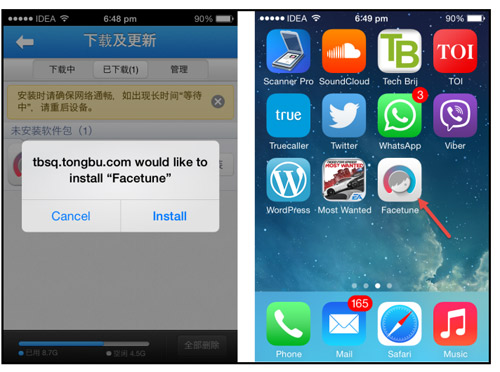 paid-apps-without-jailbreak-techpanorma