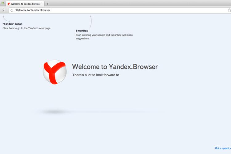 Best Web Browser for Mac - Yandex