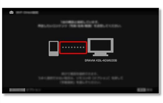 Sony TV Screen Mirroring