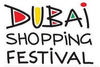 dsflogo - #DSF2012  Dubai Shopping Festival offers, deals, discounts, raffles ,prizes and more...