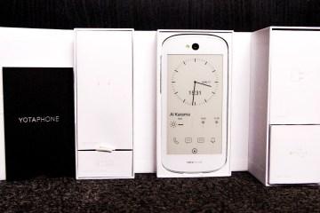 DSC01500 - YotaPhone 2 Review