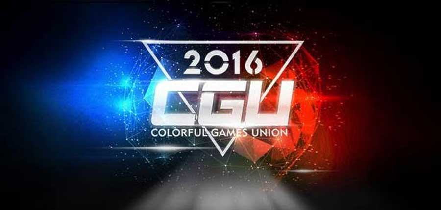 Colorful's Premier Gaming Event Begins: CGU Kicks Off