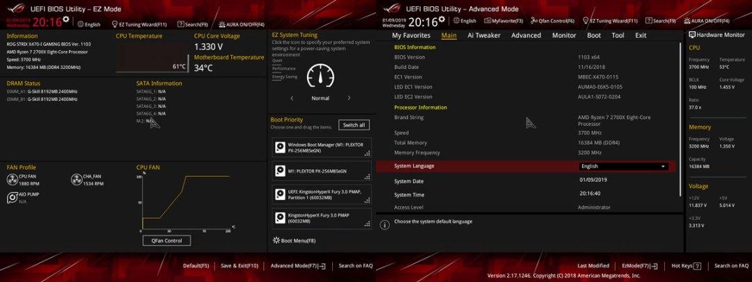 ASUS ROG Strix X470-I Gaming UEFI (1)