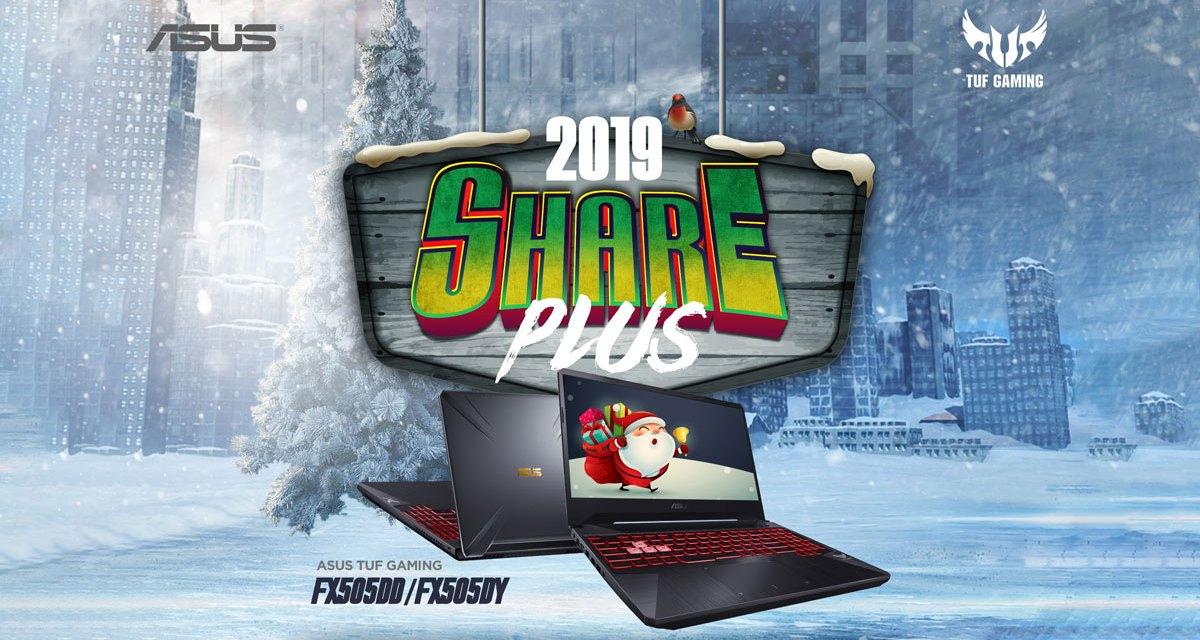 ASUS Announces Share 2019 TUF Gaming Promo
