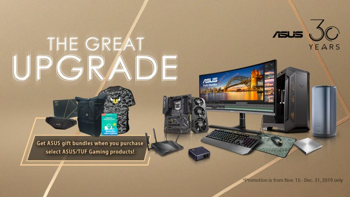 ASUS-The-Great-Upgrade-2019-PR (1)