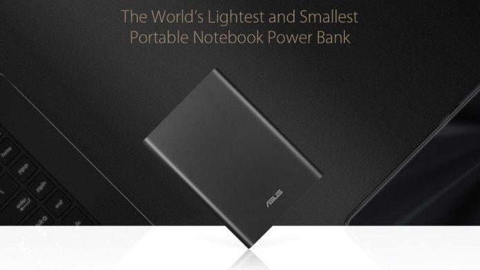 ASUS-ZenPower-PD-PR (2)