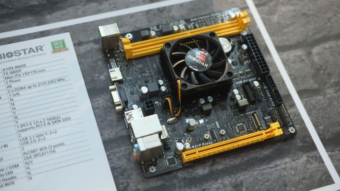 BIOSTAR 5G Gaming Computex (3)