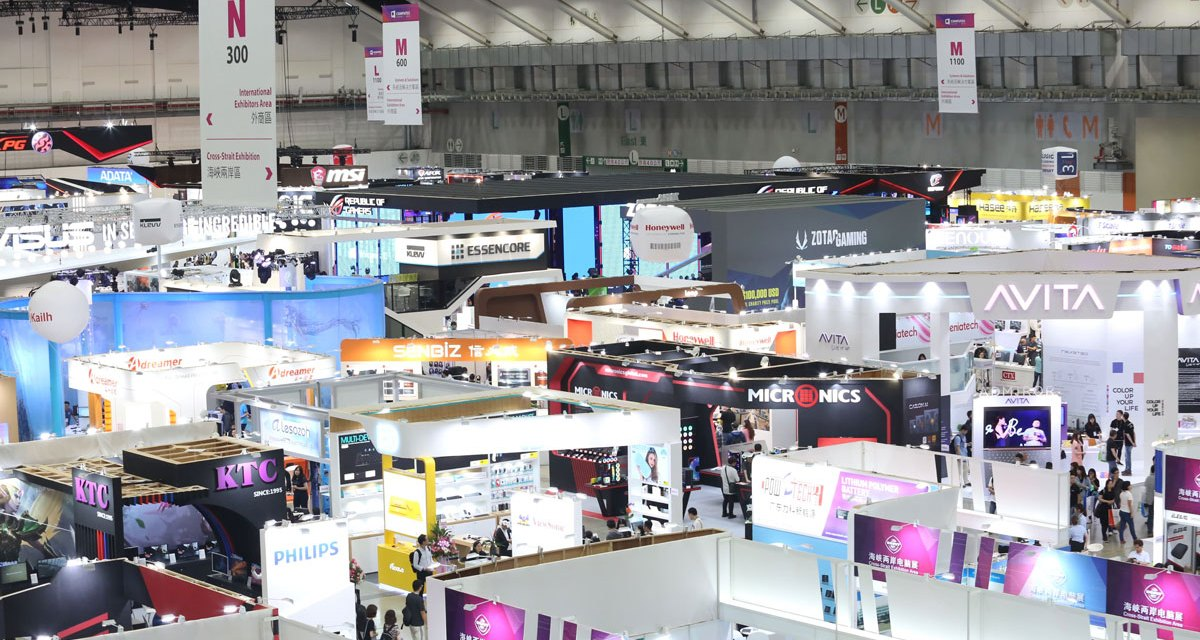 Computex 2019 Successfully Ended with Significant Growth