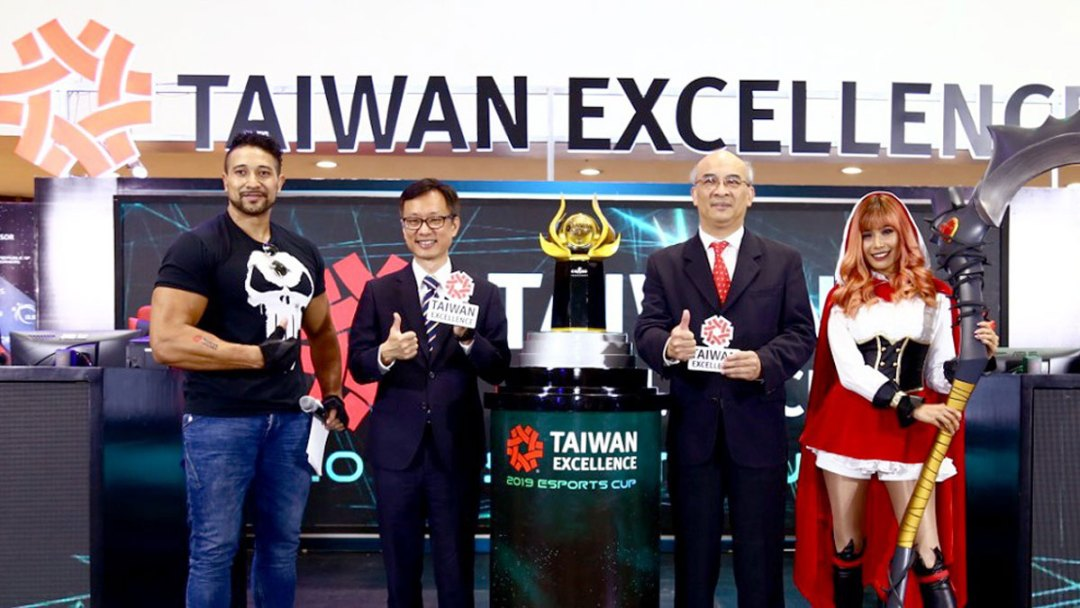 Taiwan-Excellence-Esports-Cup-2019-PR (3)