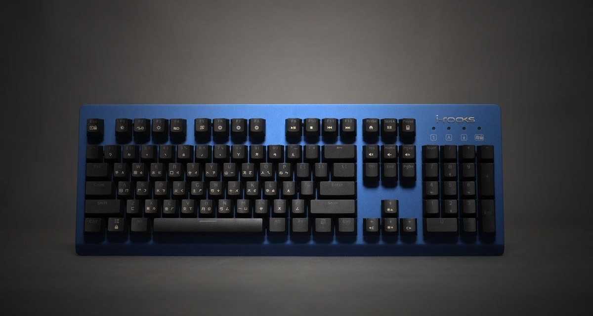 Review | I-ROCKS K65M RGB Mechanical Gaming Keyboard