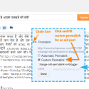 To use custom permalink click on Revert to draft button