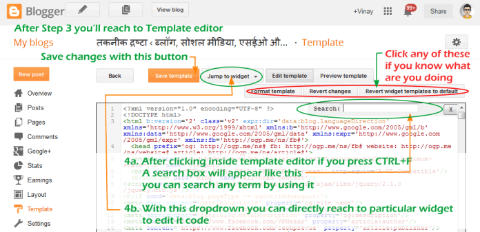 basics of blogger template editor a newbie guide