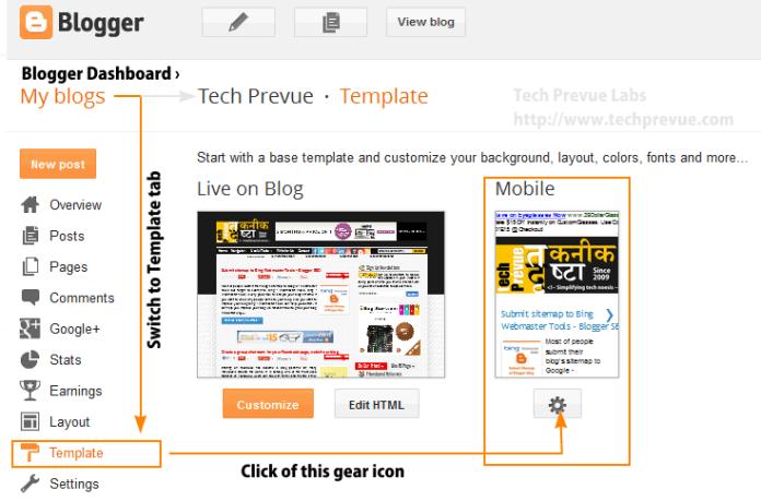 Blogger mobile template