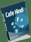 Cafe-Hindi