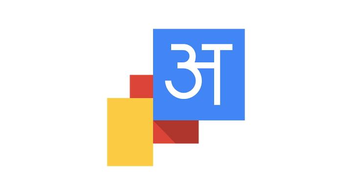 Hindi Keyboards