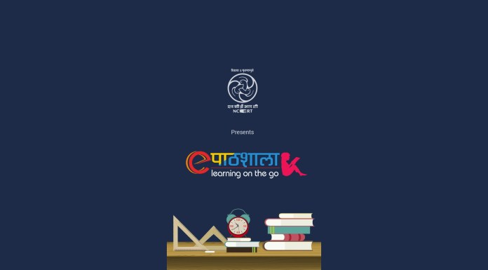 ePathshala NCERT App Cover
