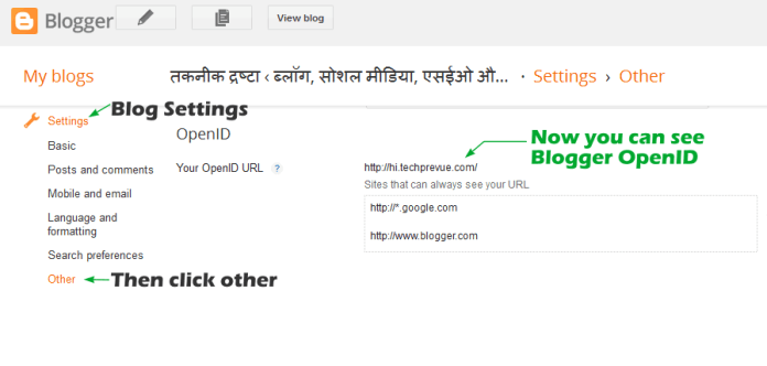 Blogger OpenID for Blogspot Blogs