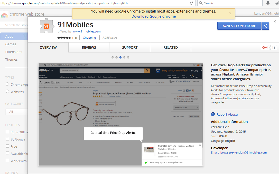 91mobiles Chrome Extension